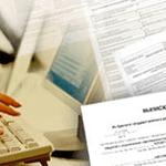 Изображение - Какие документы нужны для покупки квартиры 1